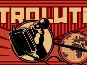 hc-retrolution-banner